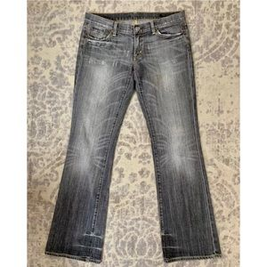 CITIZENS OF HUMANITY Gray Factory Distressed Jeans